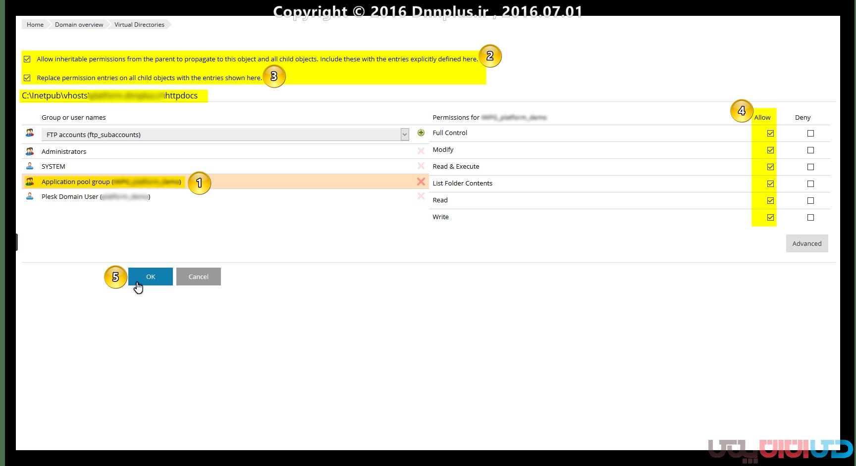 حق دسترسی به فایل