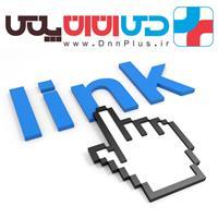 www.dnnsoftware.com,ماژول لینک دهی  (Links)