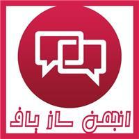 YAF,ماژول انجمن ساز پیشرفته (YAF_Forum)